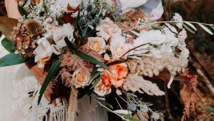 دانلود رایگان سینک آماده ادیوس عروسی