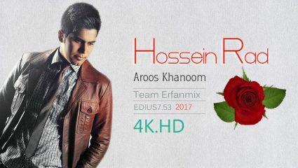 پروژه آماده ادیوس حسین راد