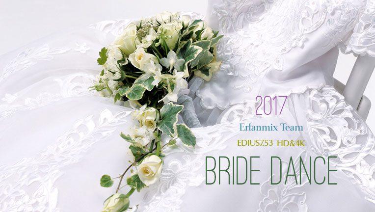 سینک آماده ادیوس میثم خداوردی عروسی