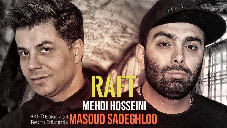 کلیپ و سینک مسعود صادقلو-EM261