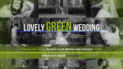 پروژه آماده ادیوس Lovely Green Wedding
