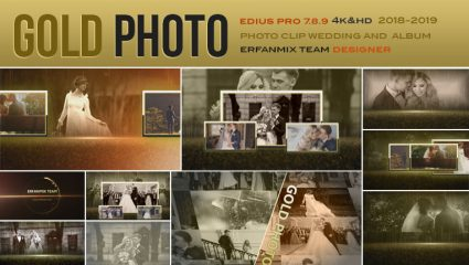 پروژه آماده ادیوس Gold Photo