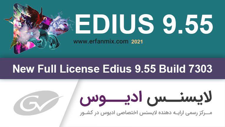 www.erfanmix.com