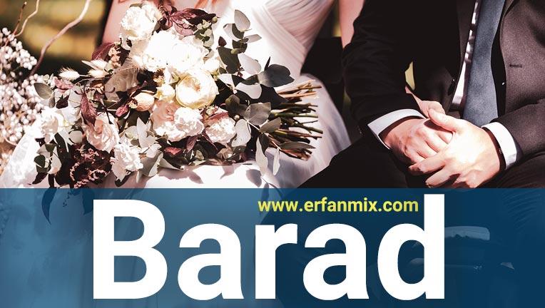 دانلود رایگان پروژه آماده ادیوس باراد Barad
