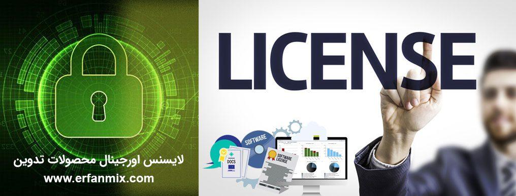 لایسنس اورجینال پلاگین و نرم افزار تدوین