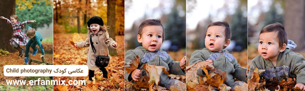نکات مهم عکاسی از نوزاد و کودک