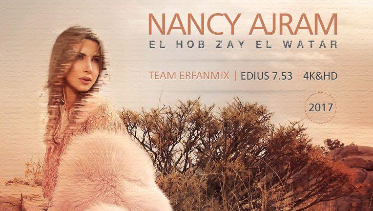 کلیپ آماده ادیوس عربی نانسی عجرم عروسی