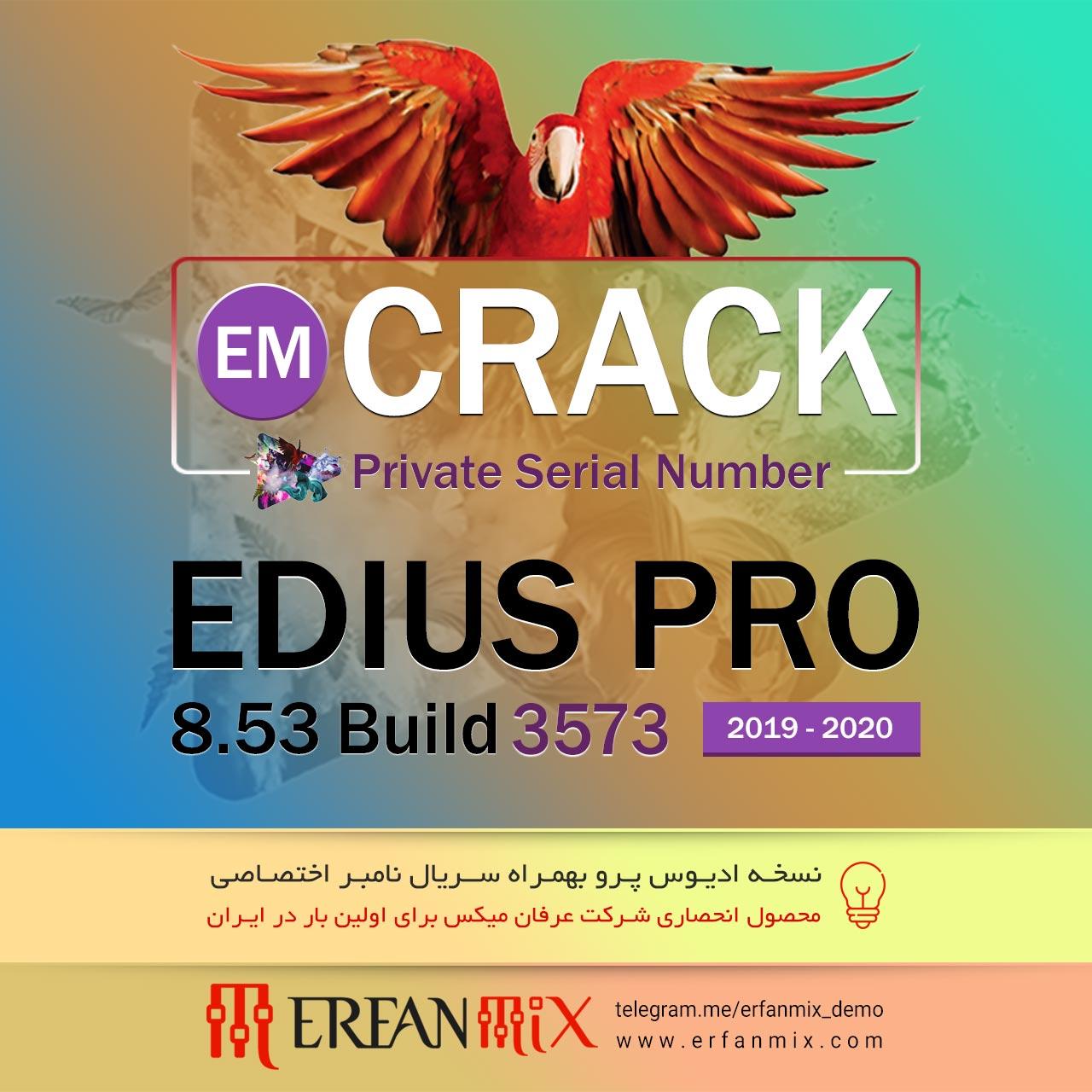 کرک جدید ادیوس + سرال نامبر اختصاصی Edius 8.53 Build 3573-2019