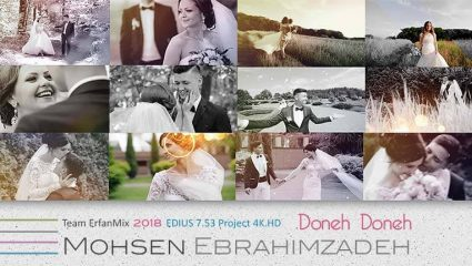 کلیپ آماده ادیوس محسن ابراهیم زاده