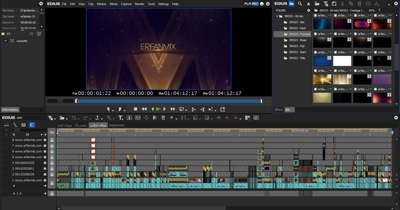 پروژه ادیوس طول فیلم رقص تالار-EM323
