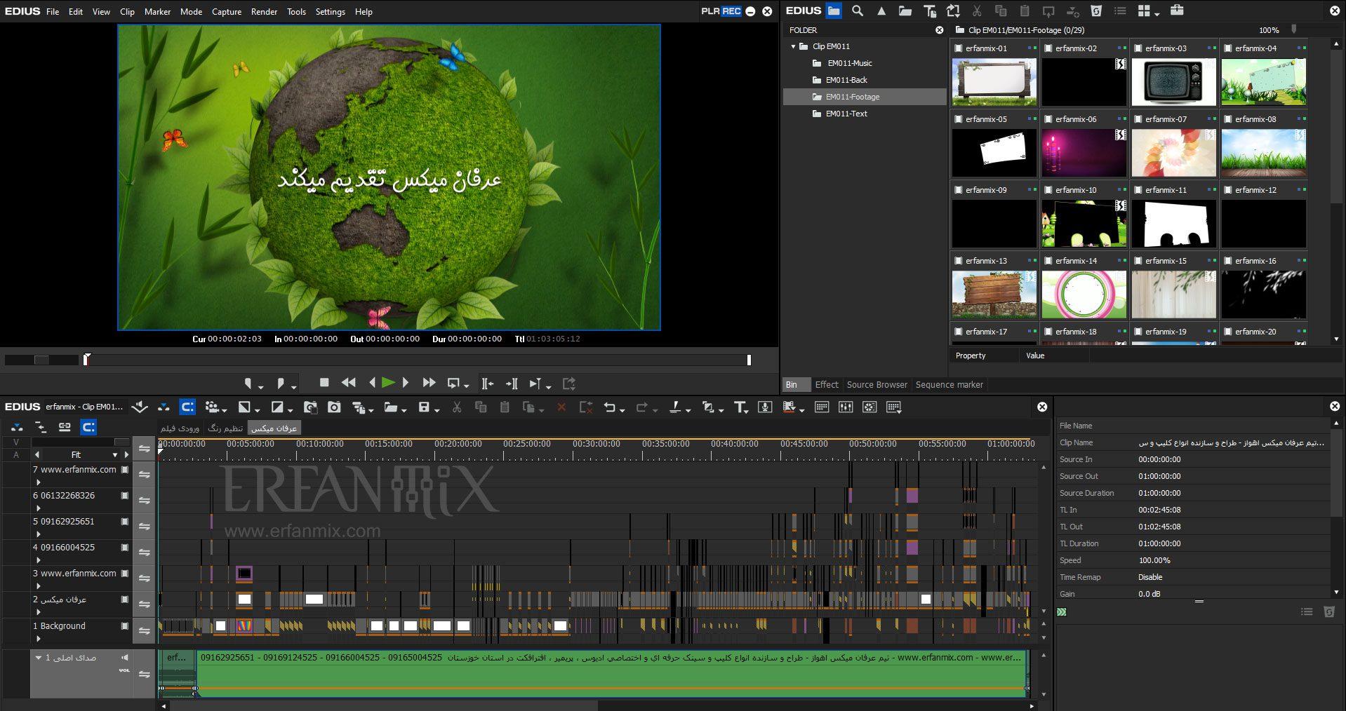 پروژه ادیوس طول فیلم 60 دقیقه کودکانه