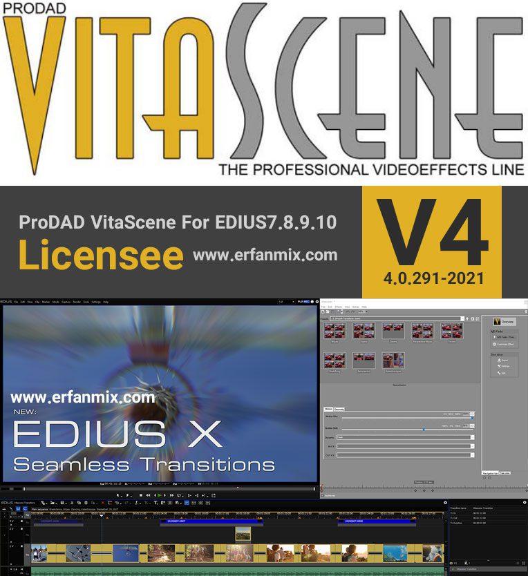 پلاگین پروداد ویتاسنت VitaScene 4 EDIUS 7.8.9.10