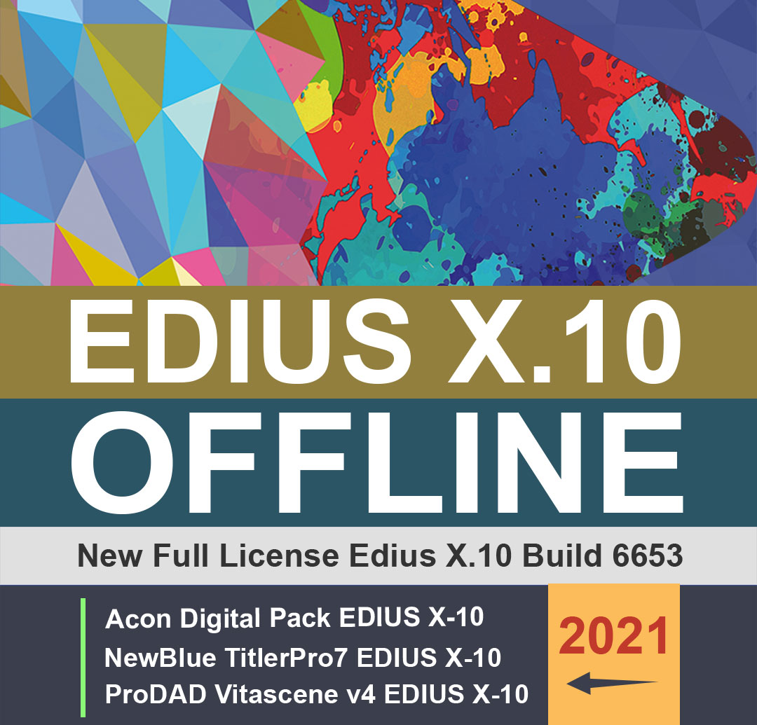 لایسنس ادیوس 10 EDIUS X Workgroup License