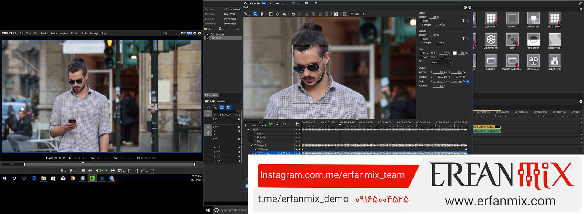 جدیدترین نسخه لایسنس ادیوس 8.53 کاملا آفلاین 2021